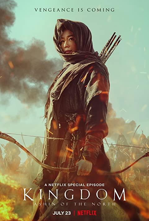 Download Kingdom: Ashin of the North (2021) WEB-DL Dual Audio Hindi [HQ Unofficial] & English