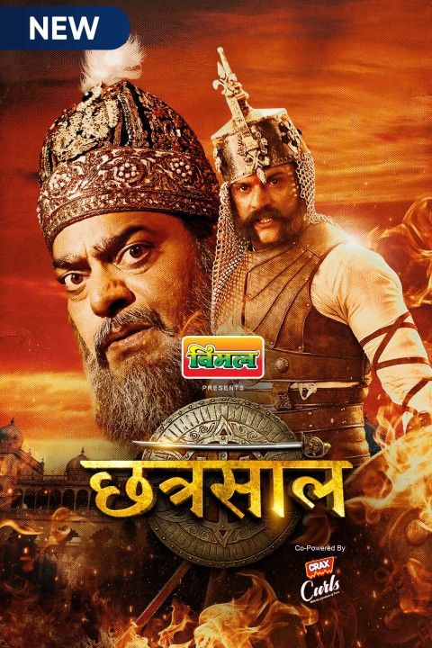 Chhatrasal 2021 S01 Hindi MX Original Complete Web Series 480p HDRip 1.4GB Download