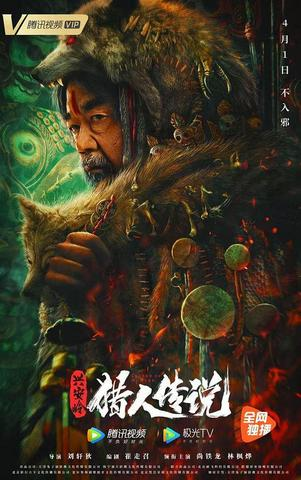 The Legend Hunters (2021) Hindi Dual Audio [UnOfficial] HDRip 350MB Download