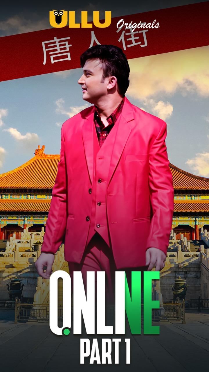18+ Online (Part 1) 2021 S01 Hindi Ullu Original Complete Web Series 720p  HDRip 400MB x264 AAC