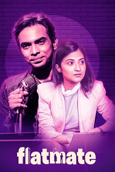 Flatmate 2021 S01 Bengali Complete Addatimes Originals Web Series 720p HDRip 1.1GB Download