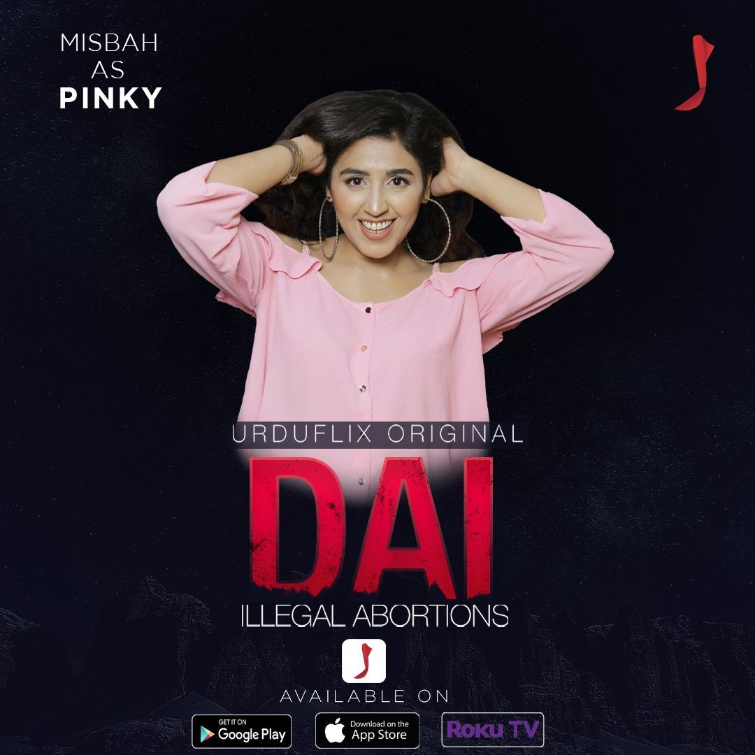 Download Dai 2021 S01 Hindi UrduFlix Orignal Web Series 480p HDRip 450MB
