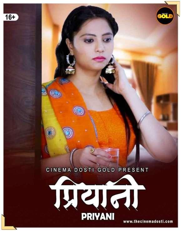 18+ Priyani 2021 CinemaDosti Originals Hindi Short Film 720p HDRip 130MB x264 AAC