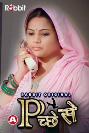 Piche Se 2021 S01 Complete Hindi RabbitMovies Originals Web Series 720p HDRip 260MB Download