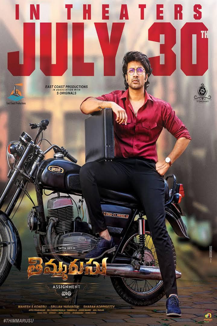 Thimmarusu 2021 Telugu v2 480p HQ PreDVDRip 400MB Download