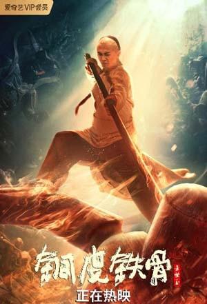 Copper Skin and Iron Bones of Fang Shiyu 2021 Hindi Dubbed Full Movie 480p 400MB HDRip Download