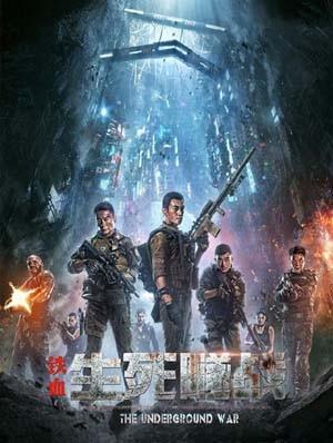 The Underground War 2021 Chinese Full Movie 720p HDRip x264 AAC 600MB ESub