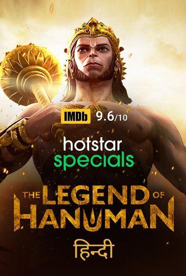 Download The Legend of Hanuman (2021) Season 2 Complete 480p 720p HEVC WEB-DL With Esubs