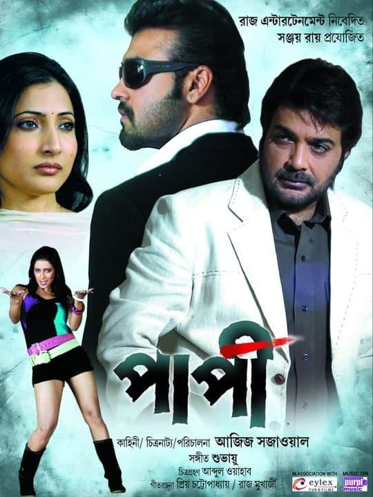 18+ Paapi (2021) Bengali Hot Movie 720p HDRip 1GB Download