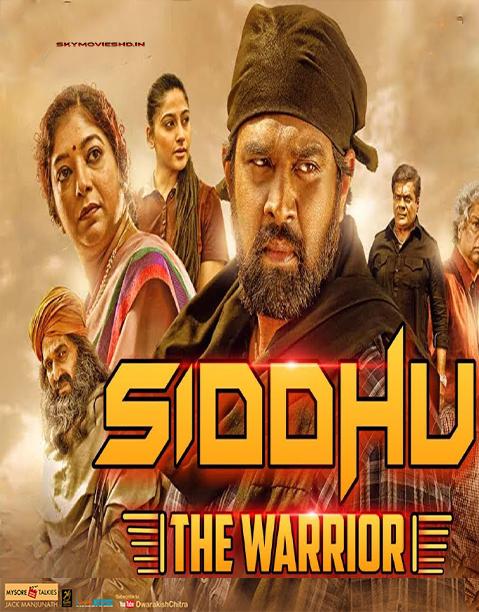 Siddhu The Warrior Screen Shot 1
