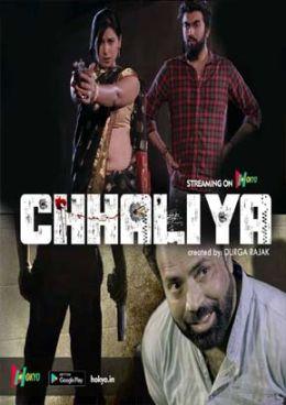 18+ Chhaliya 2021 HokYo Originals Hindi Short Film 720p HDRip 170MB x264 AAC