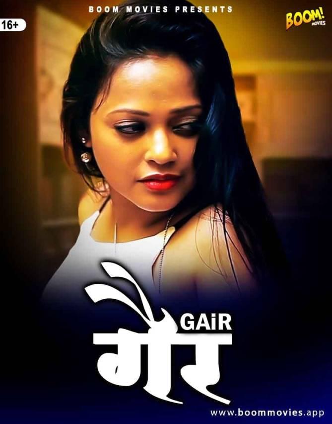 18+ Gair 2021 Boom Movies Originals Hindi Short Film 720p HDRip 150MB x264 AAC