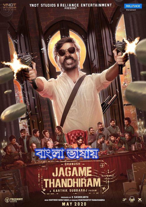 Jagame Thandhiram 2021 Bengali Dubbed Movie 720p HDRip 1.6GB | 350MB Download