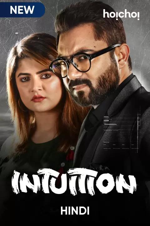 4 Thieves (2020) S01 Hindi Complete Watcho Originals Web