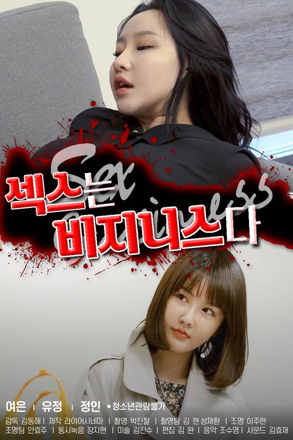 18+ Sex is Business (2021) Korean Movie 720p HDRip 600MB Download
