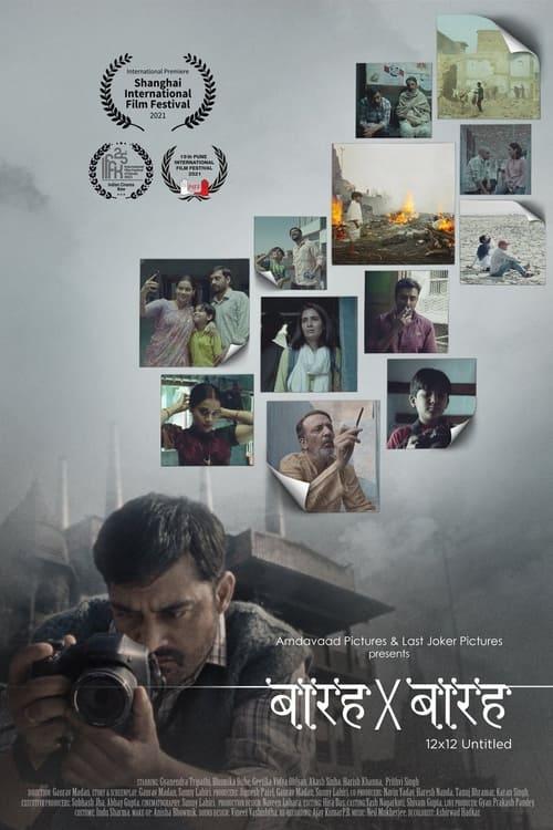 Barah by Barah 2021 Hindi 720p HDRip ESub 800MB Download