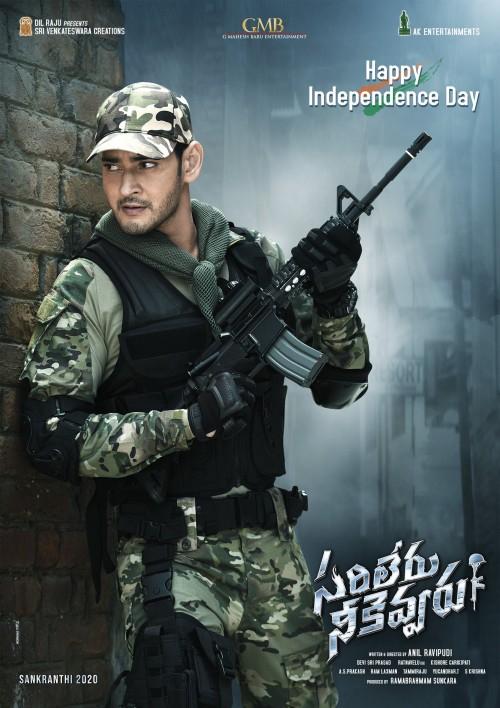 Download Sarileru Neekevvaru (2021) Hindi HQ Dubbed 480p 720p With Esubs Full Movie