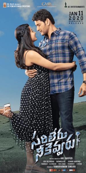 Sarileru Neekevvaru 2021 Hindi Dubbed New Print Movie HDRip 500MB