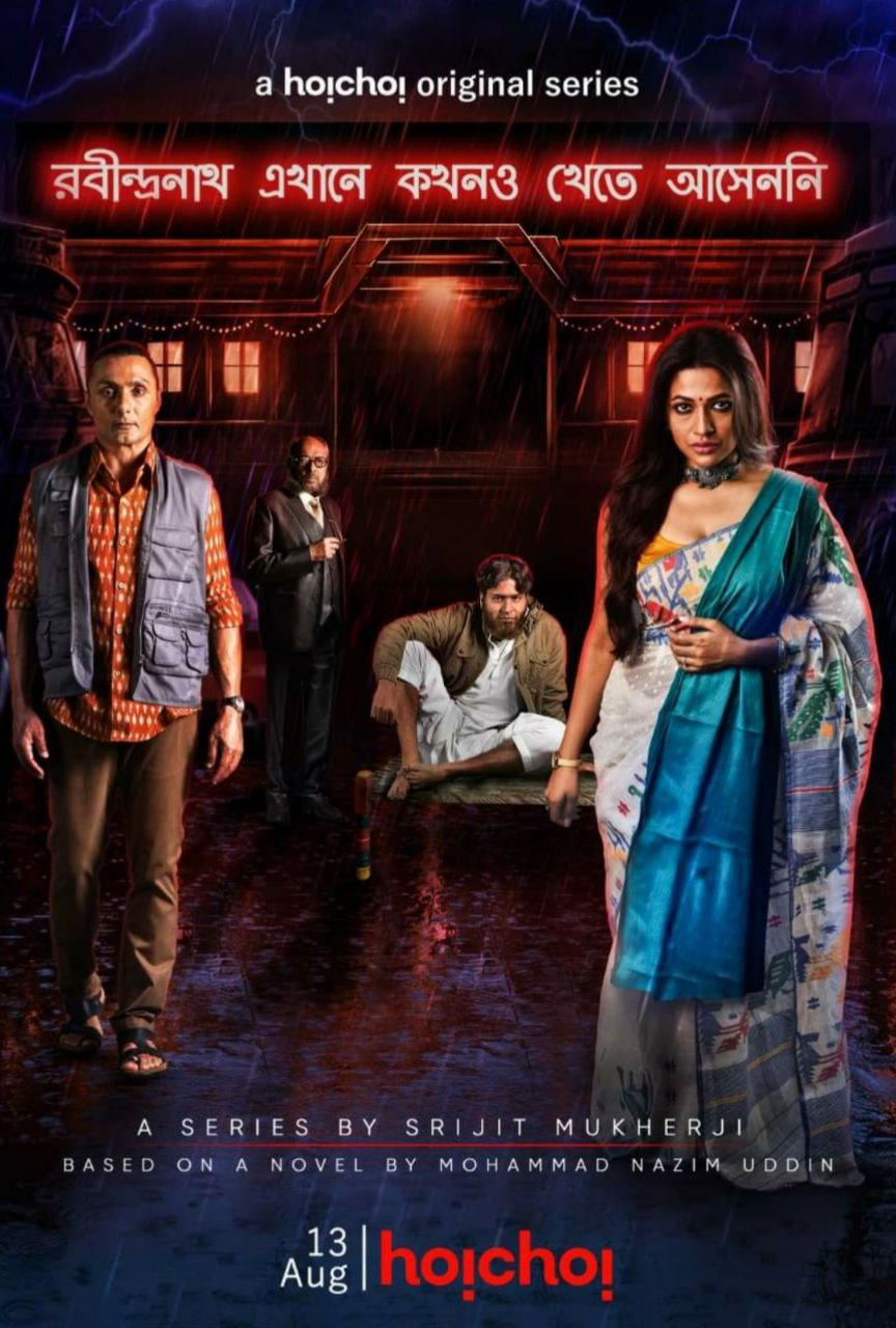 Rabindranath Ekhane Kokhono Khete Asenni 2021 S01 Bengali Complete Hoichoi Original Web Series 720p HDRip 1.44GB Download
