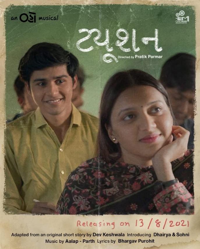 Download Tuition 2021 S01 Gujarati OHO Original Complete Web Series 480p HDRip 300MB