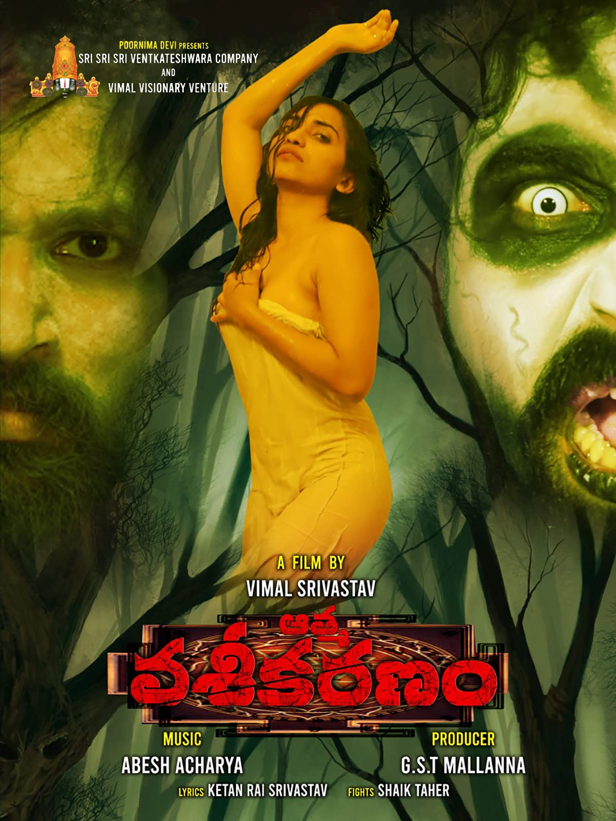 Chhote Ustaad Precaution Is Better Than Cure 2021 Hindi Movie 480p AMZN HDRip ESub 403MB Download