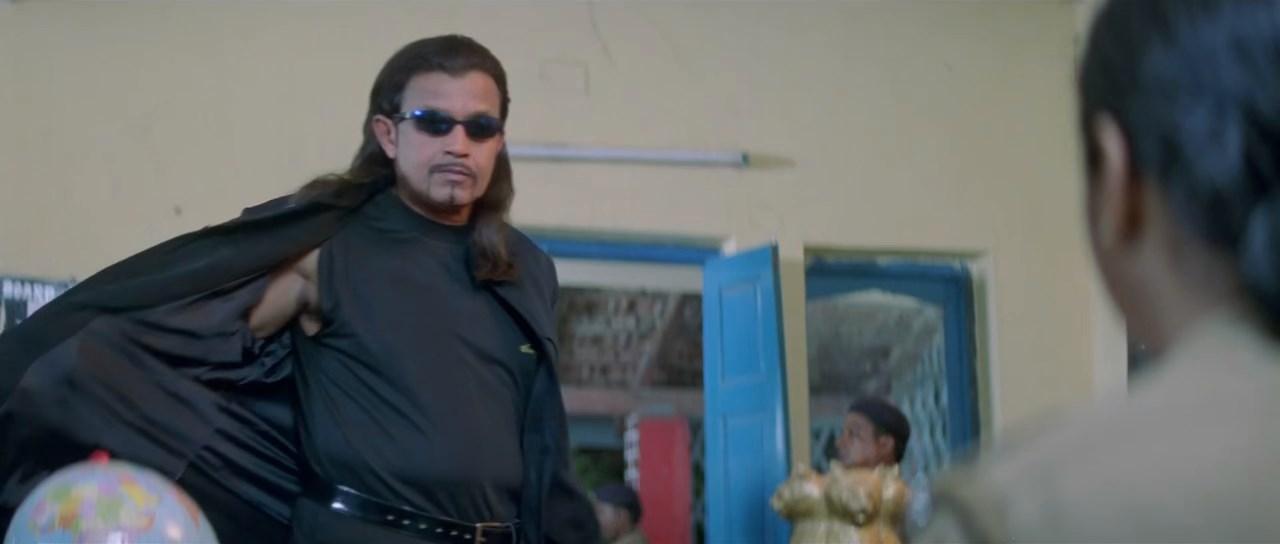 Guru (2010)