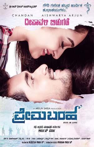 Lady Singham 2021 Hindi Dubbed Full Movie HDRip 400MB Download