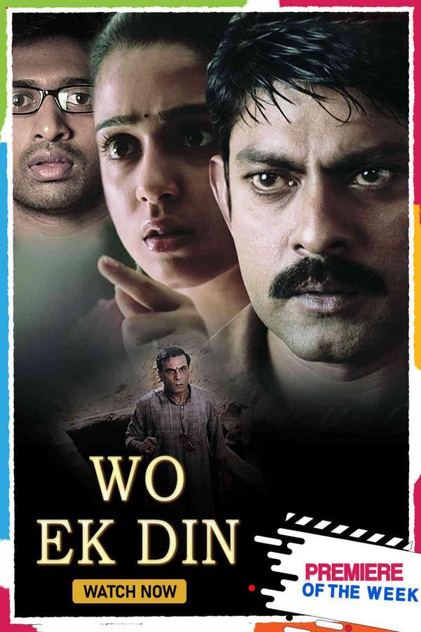 Wo Ek Din (Anukokunda Oka Roju) 2021 Hindi Dubbed