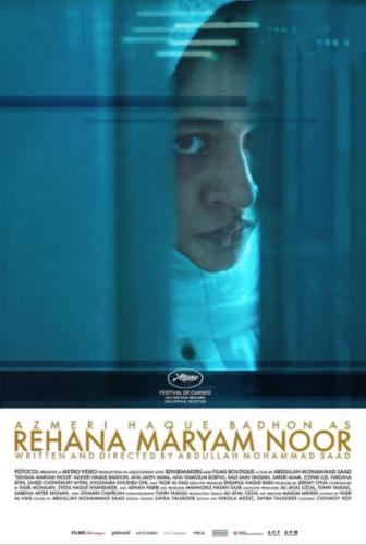 Rehana Maryam Noor 2021 Bengali 720p HDRip HC-ESub 750MB Download