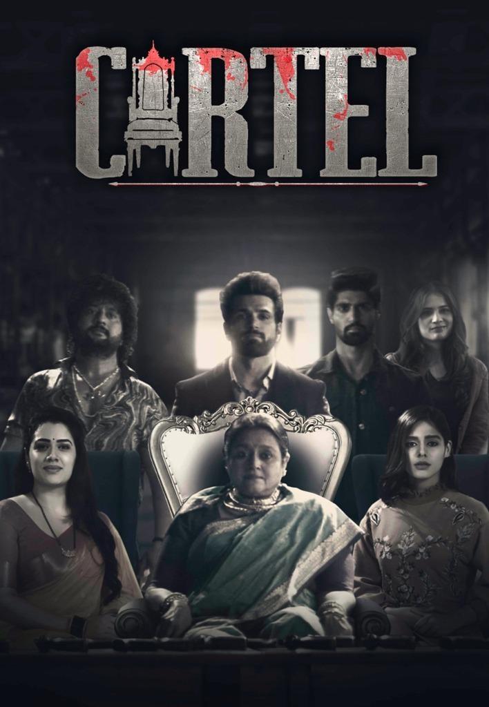 Cartel 2021 S01 Hindi ALTBalaji Original Complete Web Series 480p HDRip 1.74GB Download