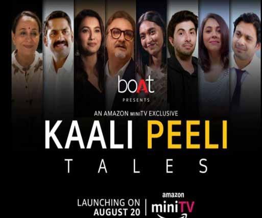 Kaali Peeli Tales 2021 S01 Hindi Complete AMZN Web Series 720p HDRip 1.15GB Download