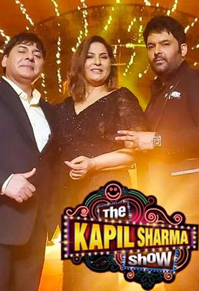 The Kapil Sharma Show S03E17 17th October 2021 Hindi 720p HDRip 500MB Download