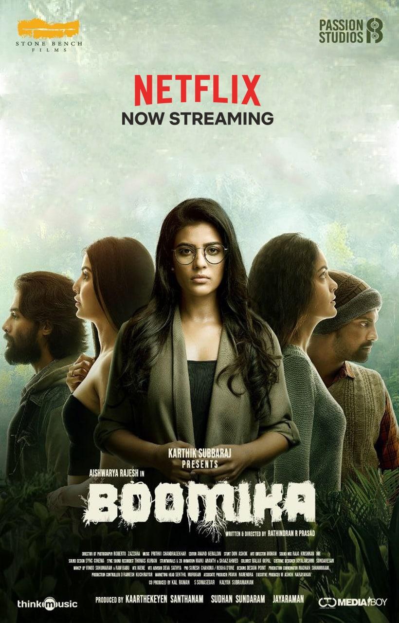 Boomika (2021) HDRip Hindi Movie Watch Online Free