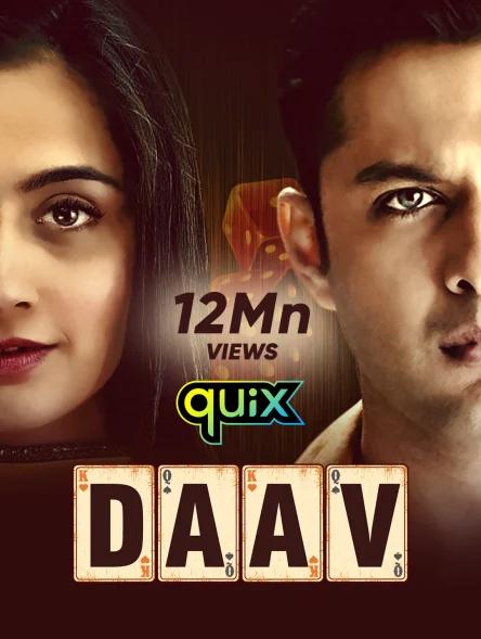 18+ Daav 2021 S01 Hindi Complete Hotstar Quix Oriiginal Web Series 480p HDRip 600MB x264 AAC