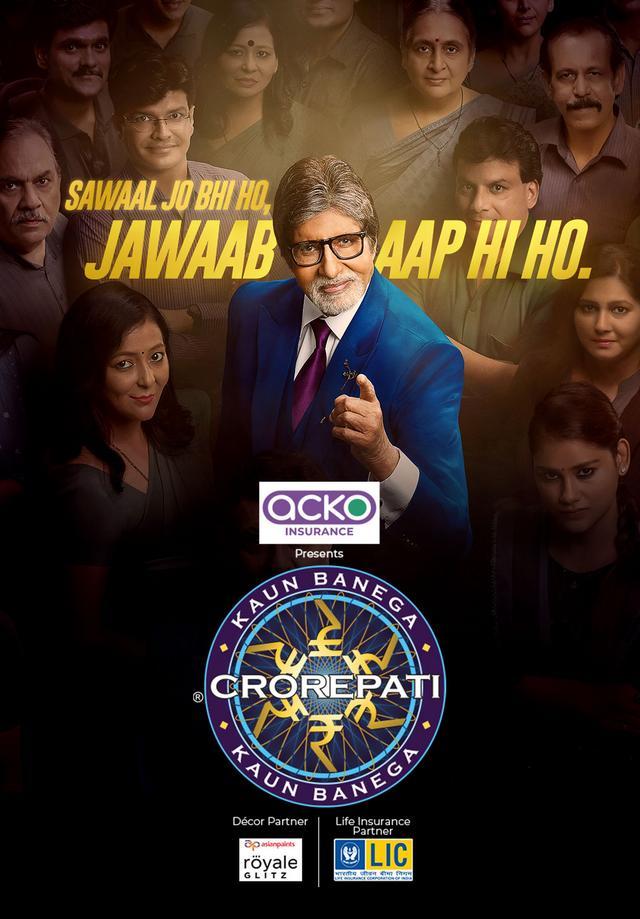 Kaun Banega Crorepati 2021 S13E44 Hindi 720p HDRip 441MB Download