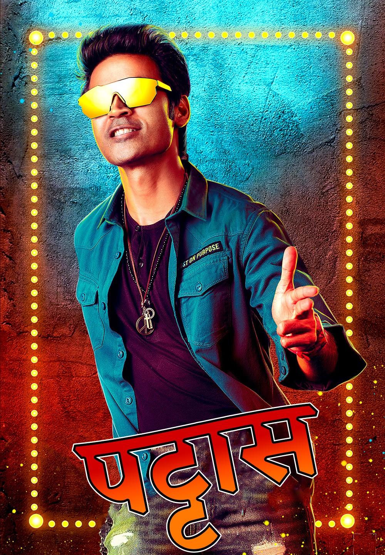 Pattas 2020 HQ Hindi Dubbed 720p HDRip 951MB Download