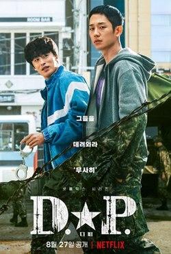 D.P. (Season 1) WEB-DL Dual Audio Hindi & Korean 480p 720p Esubs [K-Drama Series]