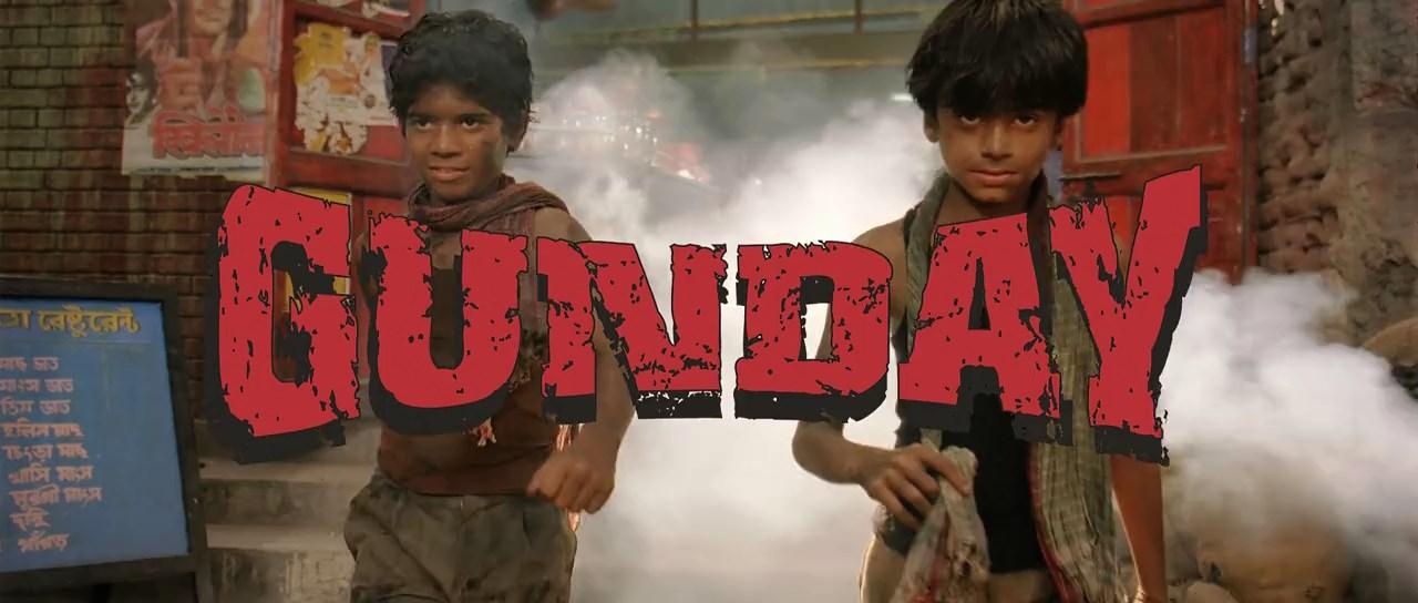 Gunday (1)