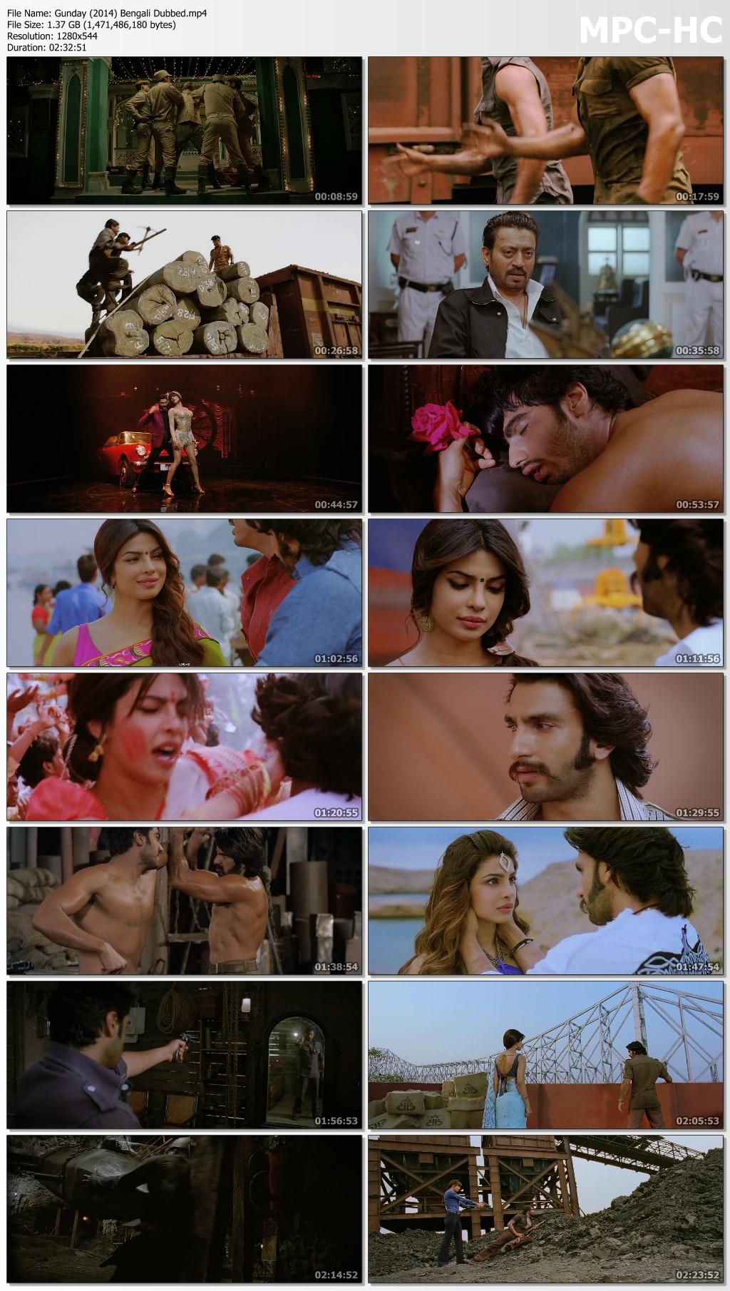 Gunday (20)
