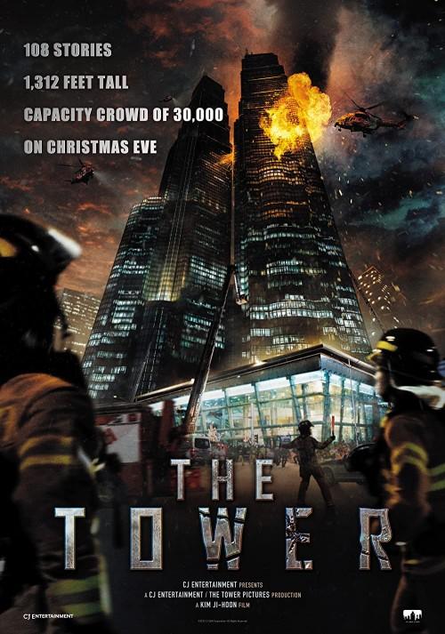 The Tower (2012) BluRay Dual Audio Hindi & Korean 480p 720p Esubs Full Movie