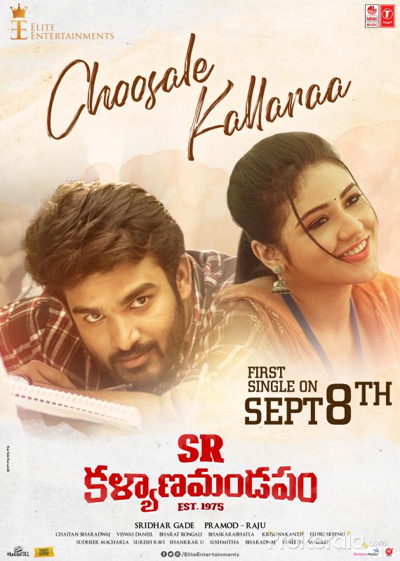 SR Kalyanamandapam 2021 Telugu 720p HDRip ESub 1.4GB Download