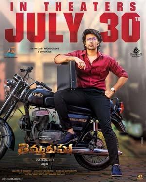 Thimmarusu 2021 Telugu Ful Movie 480p HDRip 400MB
