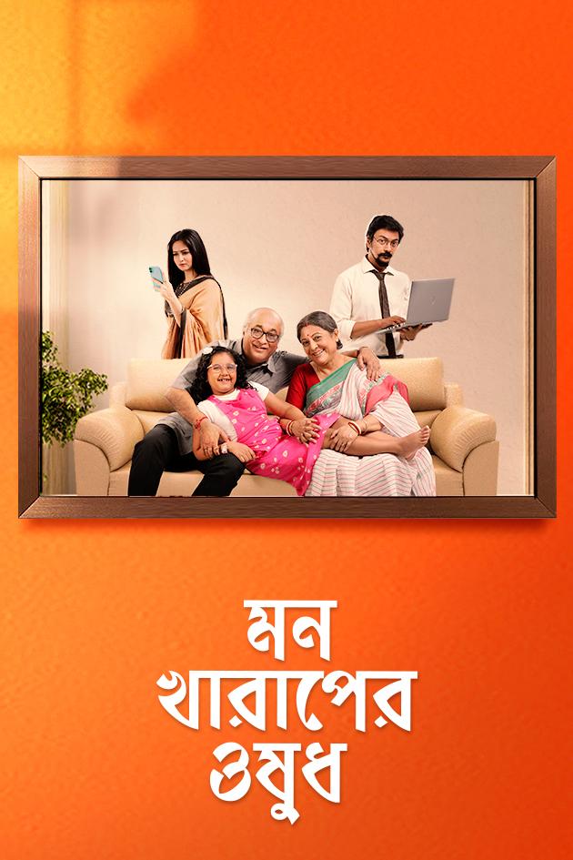 Mon Kharaper Osudh 2021 Bengali Movie 720p ZEE5 HDRip 900MB Download