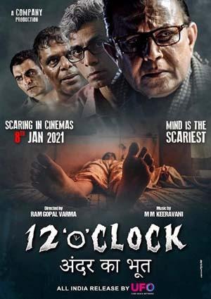 12 O Clock 2021 Hindi Full Movie AMZN HDRip 350MB Download