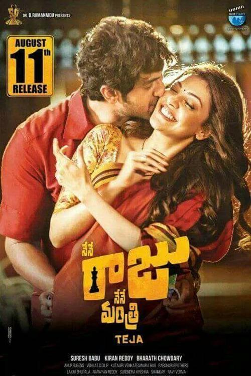 Nene Raju Nene Mantri (2017) Hindi Dubbed