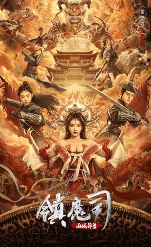 Zhen Mo Si Xi Yu Yi Shou 2021 Chinese Full Movie 720p HDRip 950MB