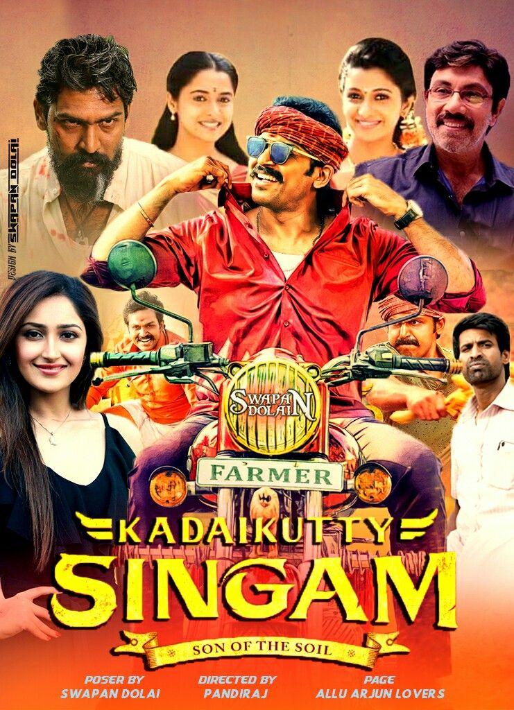 Kadaikutty Singam (2018) Hindi ORG Dual Audio UNCUT HDRip 500MB Download