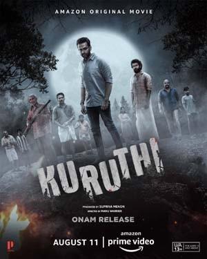 Kuruthi 2021 Hindi Dubbed Movie HQ HDRip 450MB