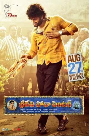 Sridevi Soda Center 2021 Telugu Full Movie PreDVDRip 400MB Download