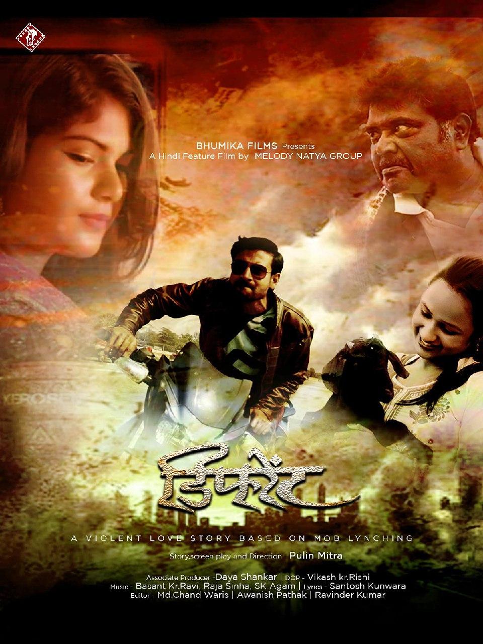 Different 2021 Hindi Movie 480p HDRip ESub 452MB Download